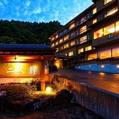 ☆天空の別天地へまっしぐら☆ロープウェイチケット付宿泊プラン