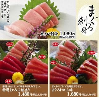 【ルートイングループ共通☆】大好評のお食事券(1,000円)付プラン♪