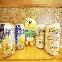 【キリン一番搾りor氷結レモン350ml缶1本プレゼント♪】☆毎日10室限定!☆【バイキング朝食付】