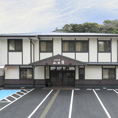 温泉民宿 小阪屋 本館