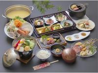 【2食付】美人湯と新鮮な海の幸たっぷりの海鮮鍋会席で別府を満喫!