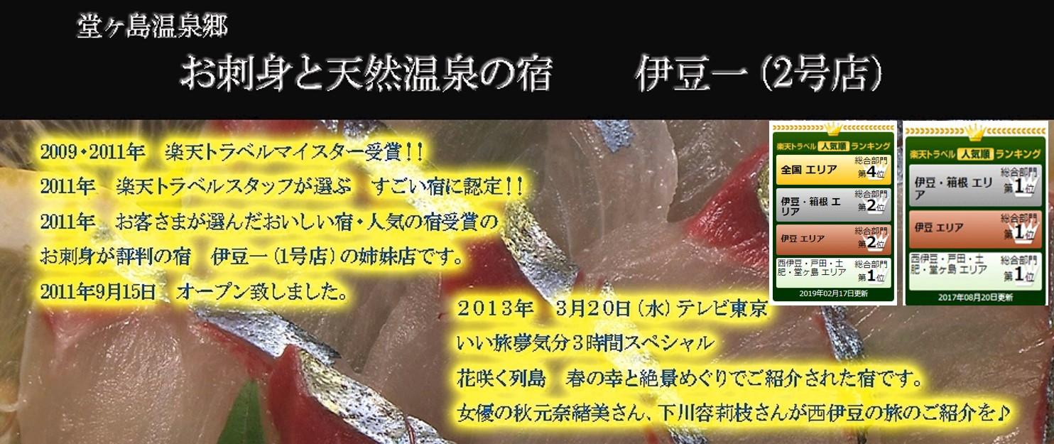 2011年9月15日オープン!