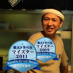 ☆全国6位にランクイン記念プラン☆大将おまかせ満腹プラン【春得】