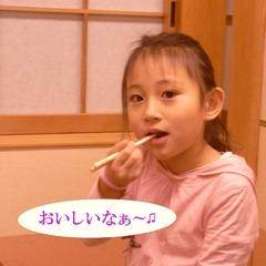 ≪日本酒に合う一品≫アワビの旨さ柔らかさに驚き♪気愛造りを見てビックリ!!食べても感動プラン【冬得】