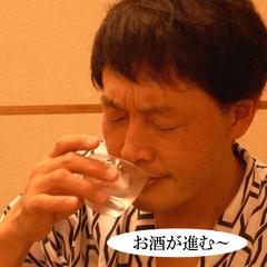 ≪日本酒に合う一品≫アワビの旨さ柔らかさに驚き♪気愛造りを見てビックリ!!食べても感動プラン【春得】