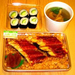 【1日5食限定】上鰻丼セットプラン♪