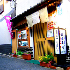 【1日5食限定】ちらし寿司セットプラン♪