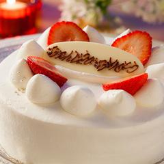 【冬★アニバーサリープラン】スパークリングワイン&ケーキでお祝い♪フィオーレコース[ZS008LB]