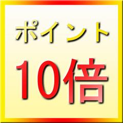 【楽天限定】【年内月・火限定P10倍】リピーター続出!イタリアンカニフルコース[ZS004LC]