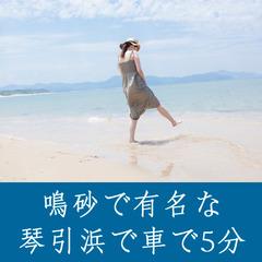 【春☆ヘルシー】魚メイン 新鮮魚介&野菜!ヘルシーイタリアンコース ラーゴ[ZS003LA]