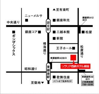 地図 周辺地図 マップ