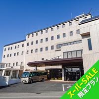 【新発売!】松花堂弁当の夕食と和洋選べる朝食付きプラン