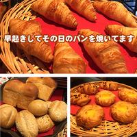 お肉派のあなたへ☆多彩な前菜から窯焼きステーキディナー(ピザかパスタも)物語ディナー大満足2食プラン