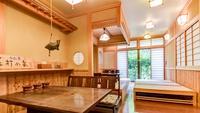 【朝食付】一人旅・ビジネス歓迎!心温まる手作り和朝食付き!24h入浴可能な自家源泉で心も体もぽかぽか