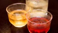 【自家製果実酒飲み比べプラン】季節で異なる10種以上の果実酒から3種お選びいただけます♪【2食付】