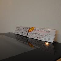 ◆【お子様歓迎】駄菓子100円無料券付!ファミリープラン≪現金特価≫