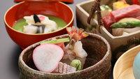 【料理グレードアップ】「特選佳松園会席」 標準客室タイプ