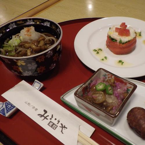 赤倉温泉 みどりや旅館 関連画像 1枚目 楽天トラベル提供
