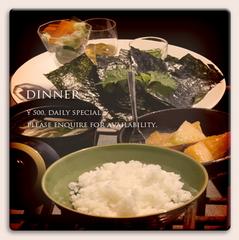 【夕食付プラン】人気の日替わり晩ごはん付☆★旅の情報・会話を交わしながら食事をお楽しみいただけます!