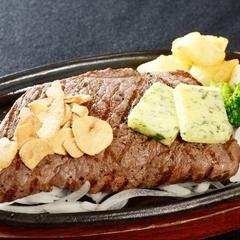 【ステーキ300g】ソースと焼き加減はお好みで!レストランで楽しむ人気のステーキディナー