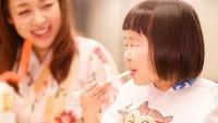 【オリジナルキャラクター★フクロールーム】ふわふわぬいぐるみプレゼント付き★1室限定