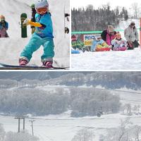 【夏油高原スキー場★リフト1日券付】ローズダイニングで和洋バイキング◆湯めぐり満喫