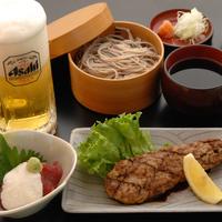 【一人旅&ビジネス】和食レストランプラン+ワンドリンク付