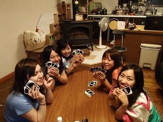 11〜4月用【ポイント5倍】★グループ・カップルで楽しく素泊まりプラン★