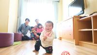 【ウェルカムベビーのお宿】赤ちゃんのお泊りデビューを安心サポート!ベビールームプラン