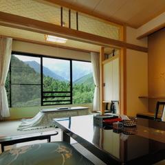 【B】谷川岳を望むお部屋/和室10畳+4.5畳