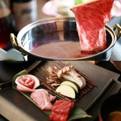【地元ブランド肉】《上州牛&上州麦豚オリジナル鍋》ジャグジー貸切風呂&11時アウトの嬉しい特典付!