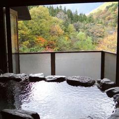 【おまかせ】源泉かけ流し露天風呂付客室
