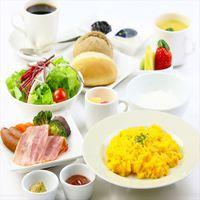 【当日予約限定】【朝食付き】★タイムセールプラン