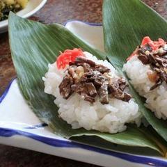 《嬉しいお土産付♪》やさしい味わいがクセになる『笹寿司』を堪能[1泊2食付]【現金特価】