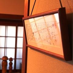お誕生日&記念日月は野沢温泉でほっこり♪女将よりちょっとしたプレゼント付♪[1泊2食付]【現金特価】