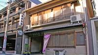 ≪素泊まり≫京都駅から徒歩10分!観光・出張に便利な立地♪※現金特価