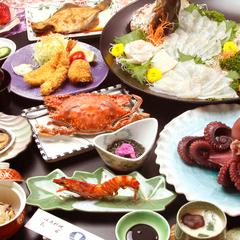 【旬魚姿造り×タコ丸茹】料理自慢とくがね会席《1泊2食付》