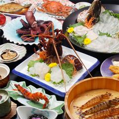 【伊勢海老お造り×旬魚の姿盛】料理自慢とくがね会席[1泊2食付]