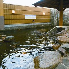 ≪連泊割引≫3連泊以上がお得!湯治気分で琥珀色の天然温泉を満喫(4,500円)