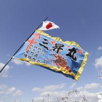 【素泊り特別価格】日間賀島を思いっきり楽しもう♪西港徒歩30秒!!