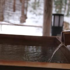 【1泊朝食付き】遅めの到着OK!信州の秘湯をお手軽に楽しむプラン