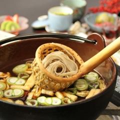 ■1泊夕食付き とうじ蕎麦■朝食ナシで早朝出発もOK!『とうじ蕎麦』で山のグルメを満喫