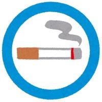 【喫煙】シングルルーム