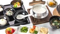 【2食付】旨味たっぷり!旬のお野菜と鴨肉蒸しを味わう冬にぴったりのプチ贅沢プラン【部屋食】