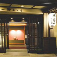 【わんこと泊まる♪∪・ω・∪ 】ペットホテル「ぽちやど」ご利用付き!