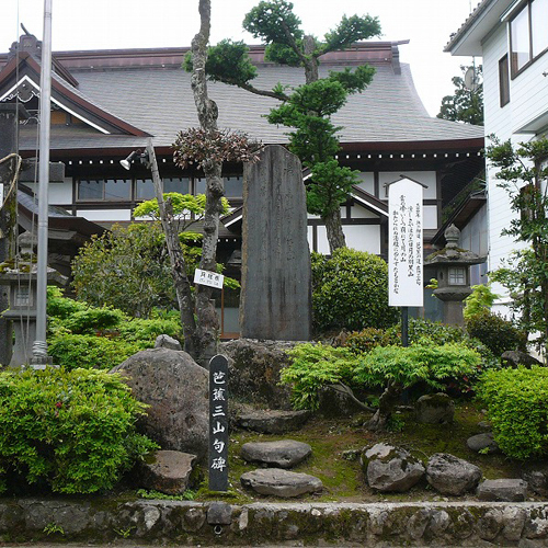 Daishinbo Daishinbo