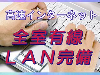 【ニコニコ♪朝食無料】 エコ連泊セット☆現金sale (室数限定)