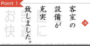 【朝食無料!】 エコ<3連泊>セット♪ (現金得価/室数限定)