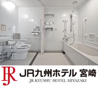 【1日1室限定】広さ32㎡ ユニバーサルツイン禁煙☆素泊