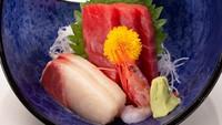 【春夏旅セール】【★60歳以上限定★】癒しの温泉旅♪1泊2食シニアプラン